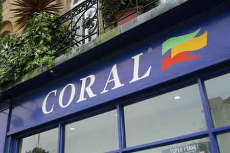 Gala Coral Sells Remaining UK Casinos